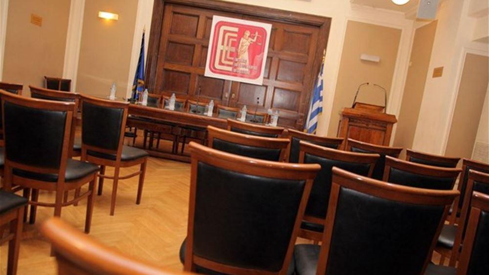 """Ένωση Εισαγγελέων: ¨Έντονη διαφωνία για τα περί """"ήδη κατηγορούμενων εισαγγελέων"""" που είπε ο Γ.Στουρνάρας"""
