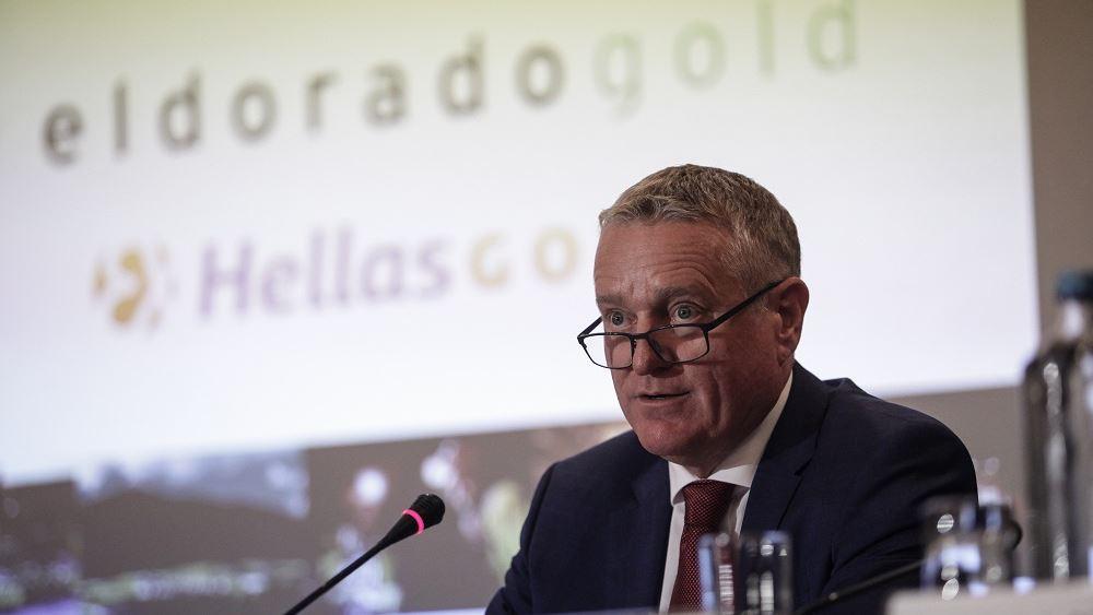 Δεν υποχωρεί η Eldorado Gold - Απαραίτητες οι άδειες για τις Σκουριές