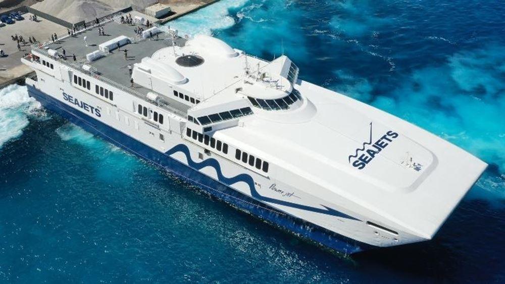Σαντορίνη: Απαγορεύτηκε προσωρινά ο απόπλους του επιβατηγού ταχύπλοου ''POWER JET'