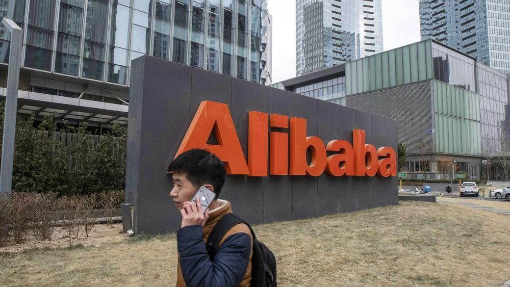 Το δίλημμα των 43 δισ. δολ. της Alibaba