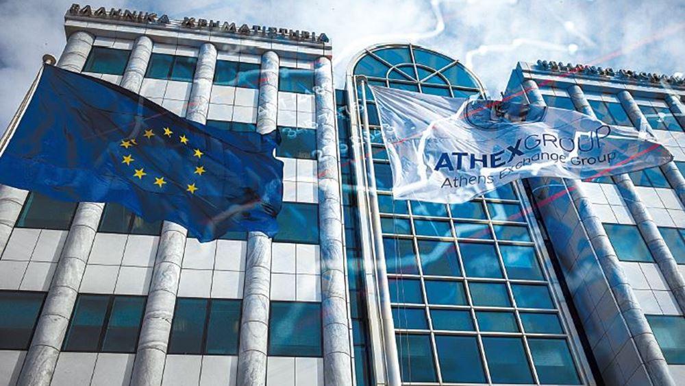 Ισχυρό στήριγμα στη Eurobank βρίσκει το Χρηματιστήριο