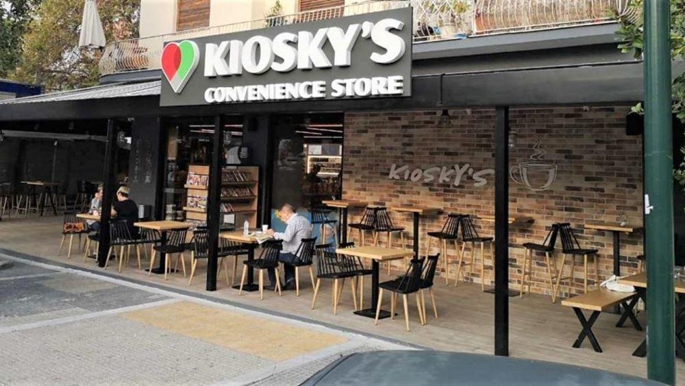 Η Delivery Hero εξαγοράζει τηνKiosky's