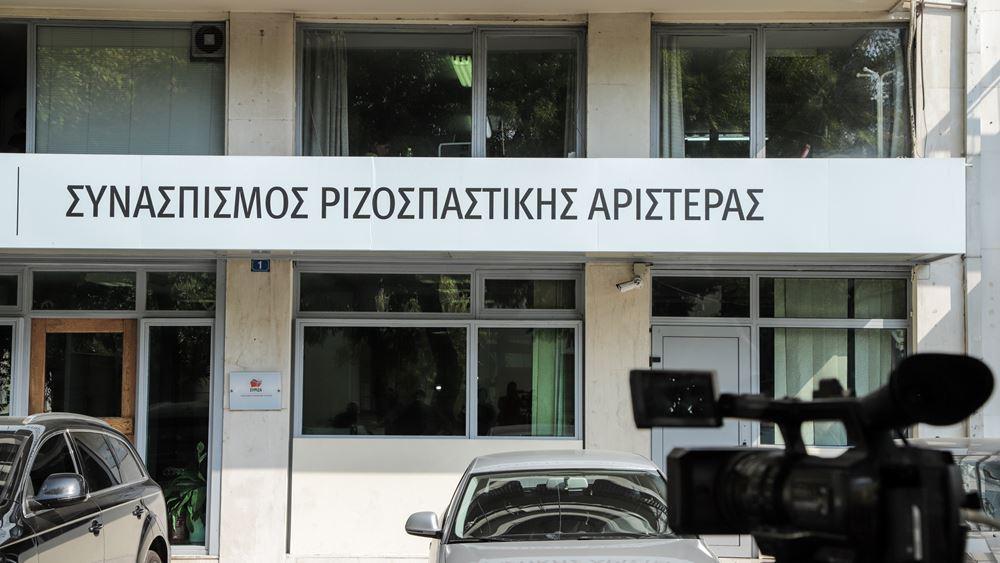 """ΣΥΡΙΖΑ: """"Η ευθύνη για το σημερινό αδιέξοδο έχει ένα όνομα: Μητσοτάκης"""""""