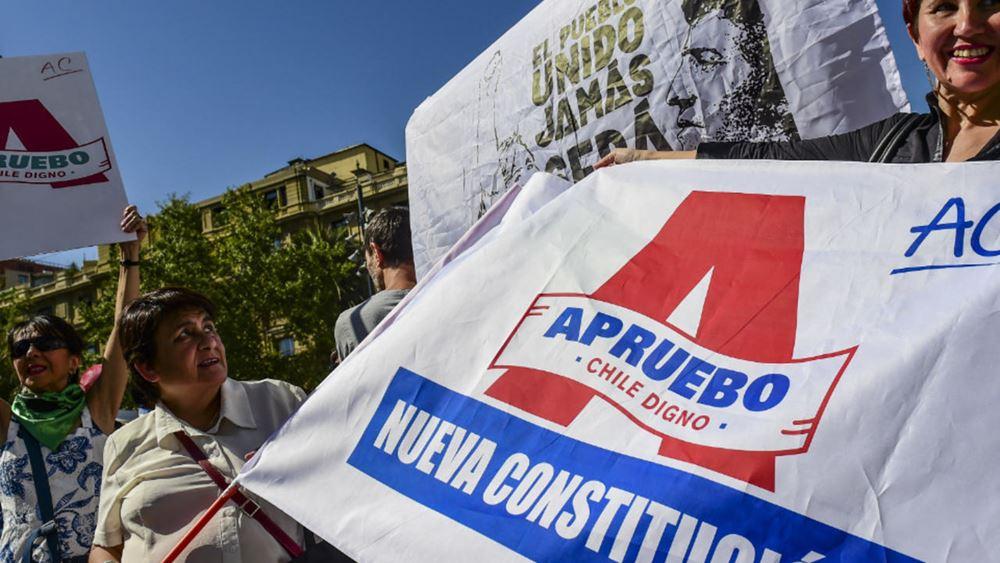 Χιλή: Σήμερα διεξάγεται το δημοψήφισμα για την αλλαγή του Συντάγματος της χώρας