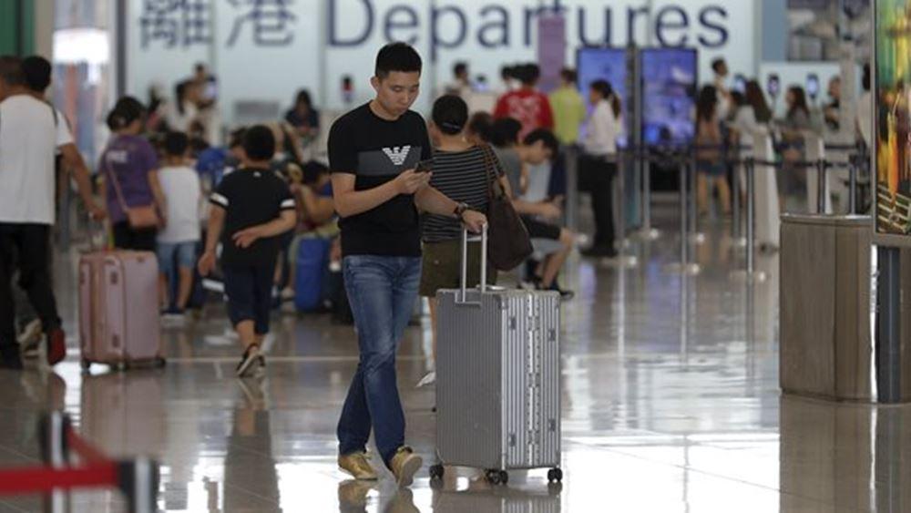 Χονγκ Κονγκ: Η αστυνομία απέτρεψε τους διαδηλωτές από το να προσεγγίσουν το αεροδρόμιο