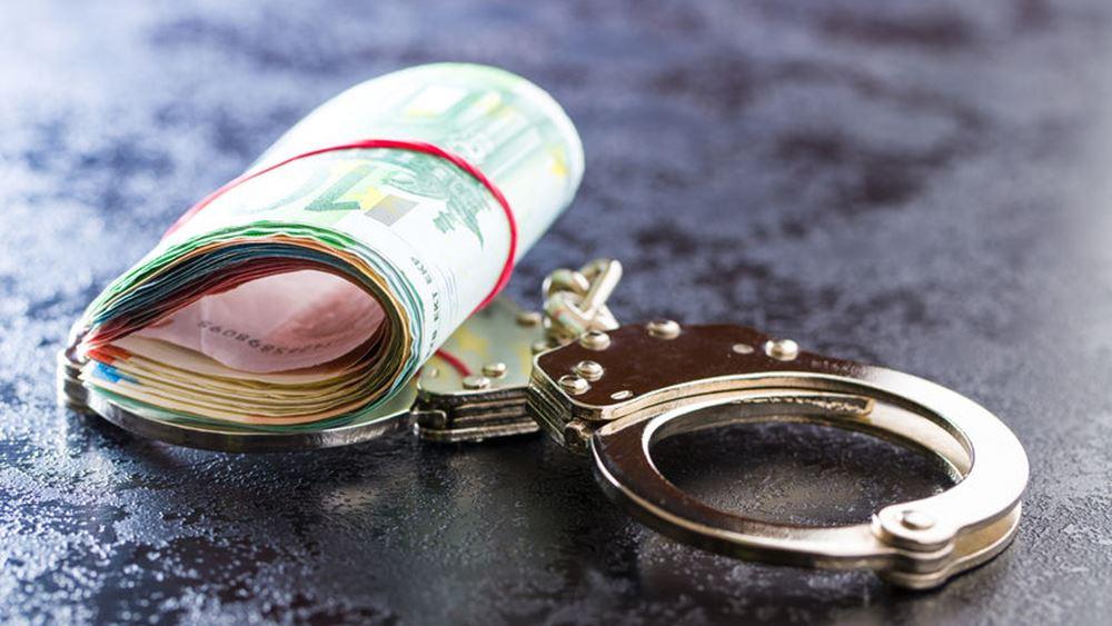 Έρχεται αυστηρότερο νομικό πλαίσιο για το ξέπλυμα χρήματος