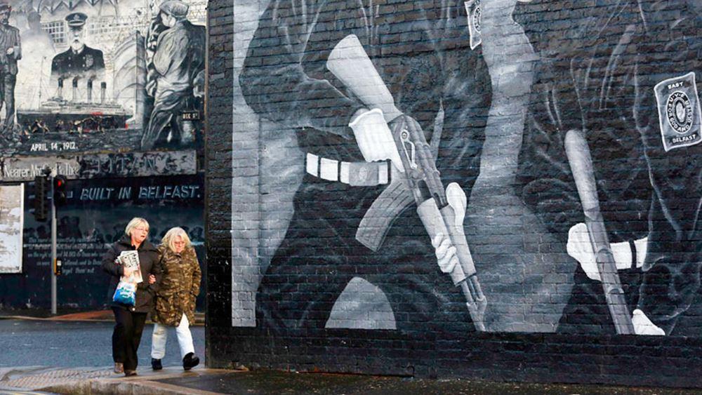 Βόρεια Ιρλανδία: Μία 57χρονη συνελήφθη για τη δολοφονία της δημοσιογράφου Λάιρα ΜακΚί