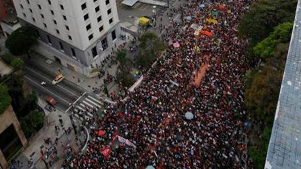Βραζιλία: Νέες διαδηλώσεις φοιτητών εναντίον του Μπολσονάρου