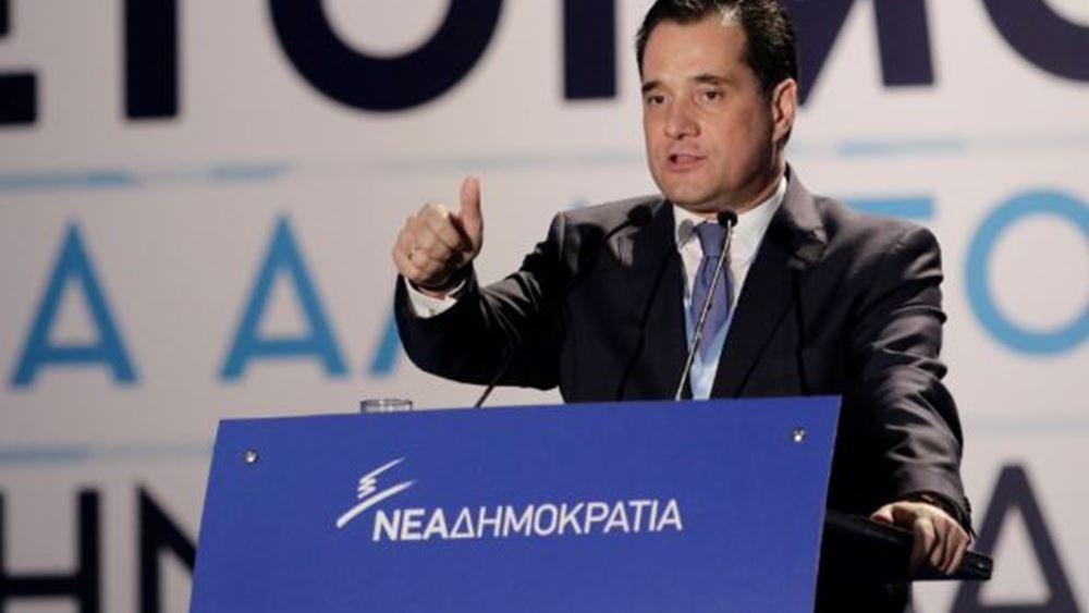 Κάλεσμα πανστρατιάς από τον Α. Γεωργιάδη για την εκλογική νίκη της ΝΔ