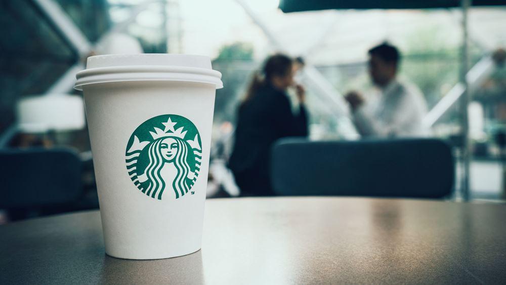 Starbucks: Αύξηση εσόδων και κερδών το δ΄ τρίμηνο