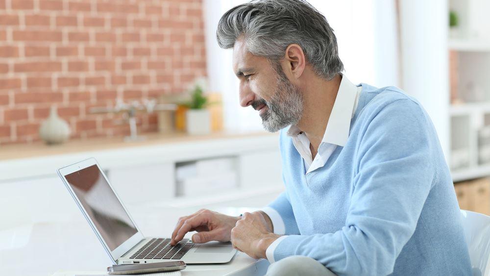 Πρώτη φορά εργασία από το σπίτι; Πώς θα λειτουργήσει;