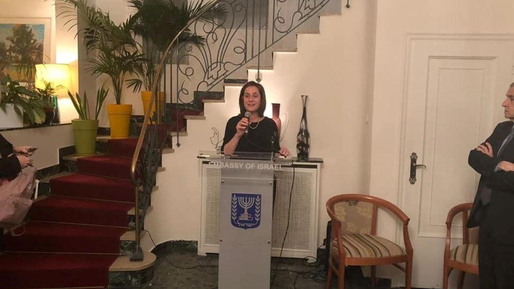Εκδήλωση για την ενίσχυση της ελληνο-ισραηλινής συνεργασίας στην Ανώτατη Εκπαίδευση