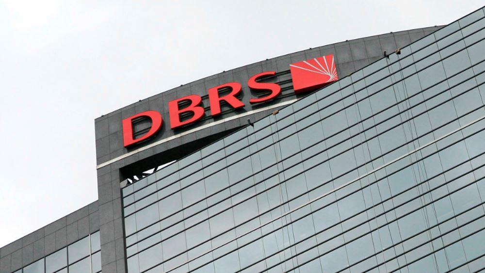 "DBRS: Στο 6,5% η ύφεση το 2020 στο ""ήπιο"" σενάριο - Ύφεση 10% και ανεργία 23% στο δυσμενές"