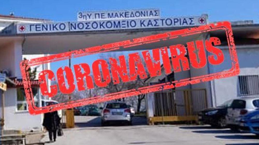 ΥΠΑ: Ποιες πτήσεις επιτρέπονται από και προς το αεροδρόμιο Καστοριάς