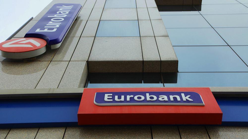 Eurobank: Στο 5,1356% το ποσοστό της Capital Group Companies