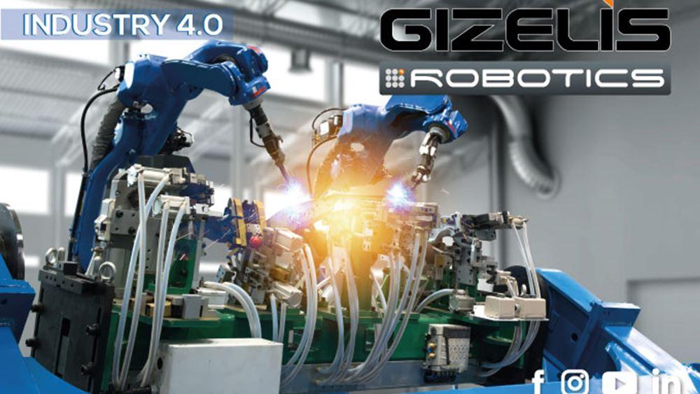 Συμφωνία συνεργασίας υπέγραψαν η Gizelis Robotics και η Brookstreet
