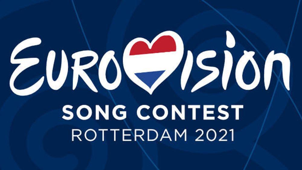 Ολλανδικά ΜΜΕ: Με κοινό θα πραγματοποιηθεί ο διαγωνισμός της Eurovision