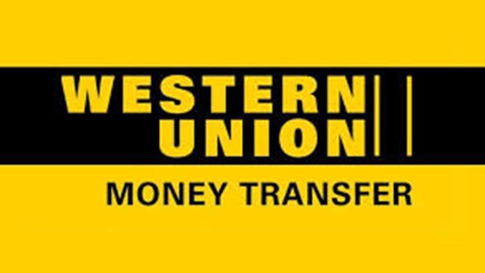 Σε μείωση προσωπικού κατά 10% θα προχωρήσει η Western Union