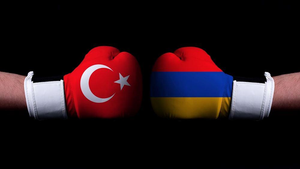 Τουρκια Αρμενια