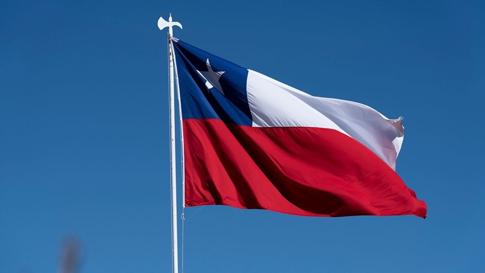 Pandora Papers: Στη Χιλή, κινήθηκε διαδικασία παύσης και παραπομπής του προέδρου στη δικαιοσύνη