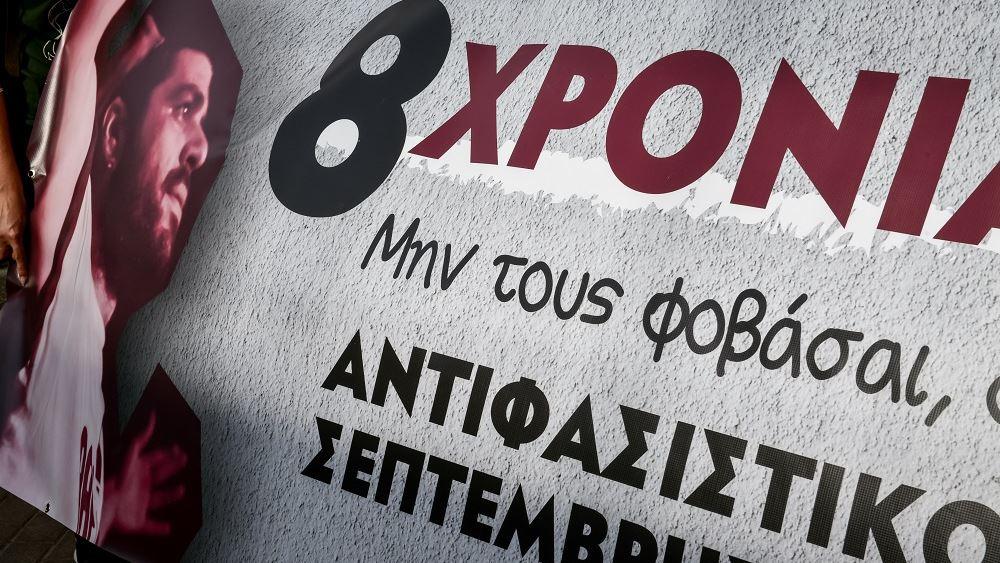 Αντιφασιστική πορεία στο κέντρο της Θεσσαλονίκης για την επέτειο της δολοφονίας Φύσσα