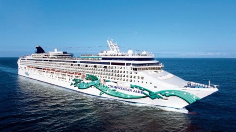 Norwegian Cruise Line: Από 5 Σεπτεμβρίου επανεκκινούν τα δρομολόγιασε Μεσόγειο και ελληνικά νησιά