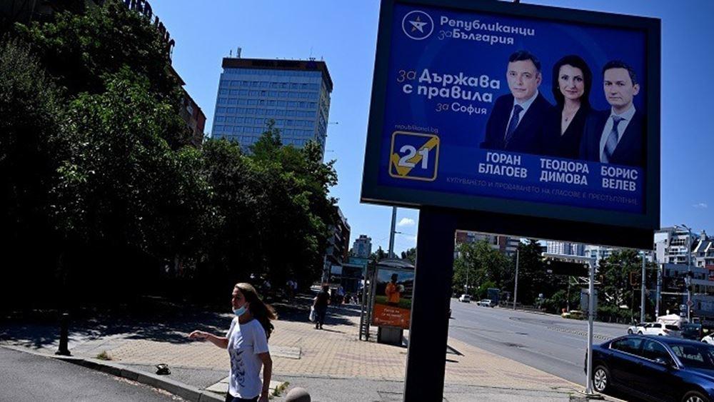 Προς νέες πρόωρες εκλογές η Βουλγαρία