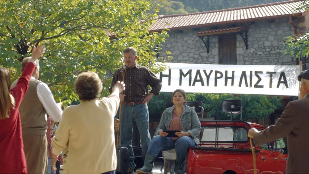 """Κωτσόβολος: Όλοι θέλουν να μπουν στην """"Μαύρη Λίστα"""" της Μπλακ Φράϊντει"""