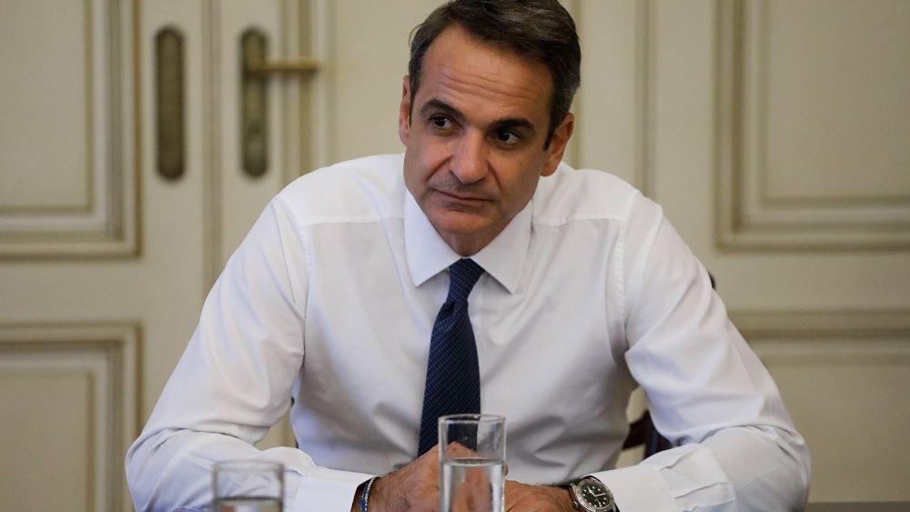 """Γεύμα Μητσοτάκη με την ομάδα στρατηγικού σχεδιασμού """"Repositioning Greece"""""""