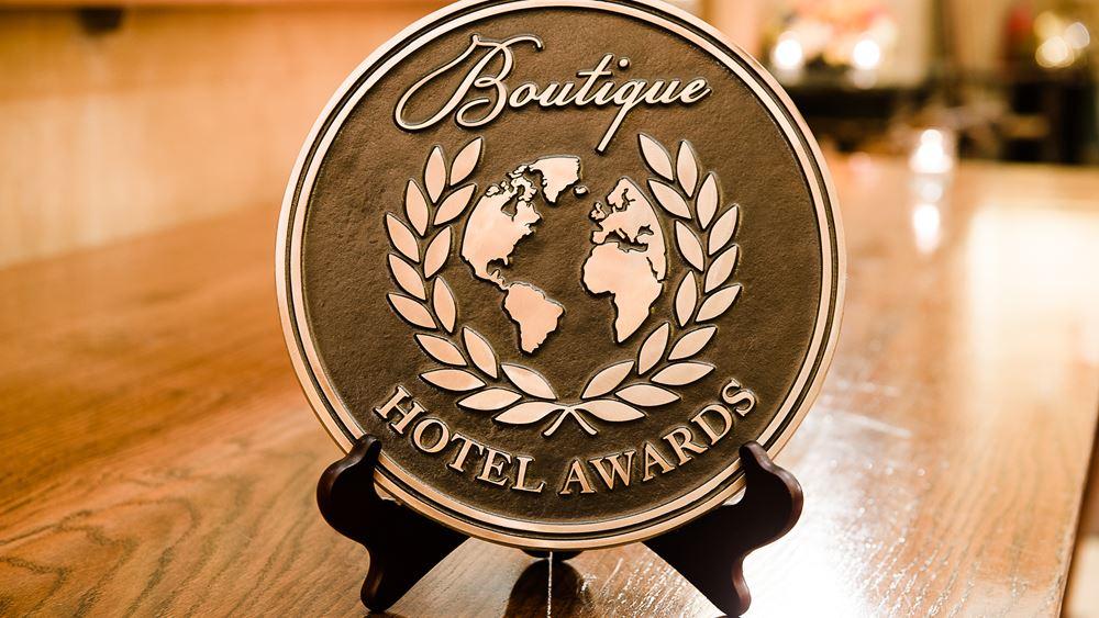 Το καλύτερο μπουτικ ξενοδοχείο είναι στην Ελλάδα!
