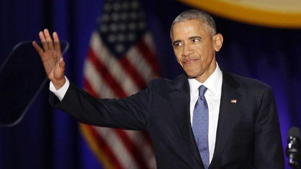 Οι Δημοκρατικοί βγάζουν μπροστά το μεγαλύτερο αστέρι τους -τον Obama- για να στηρίξει τον Biden