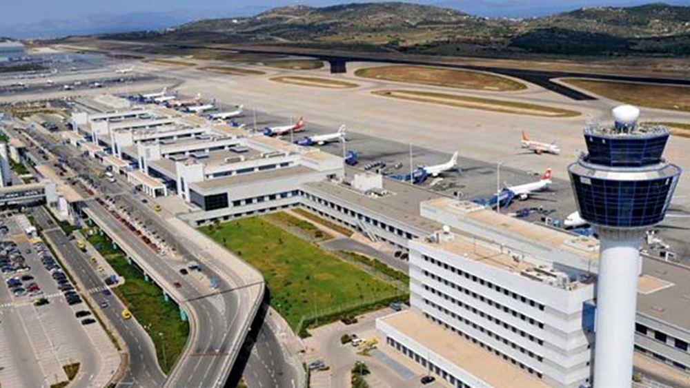ΥΠΑ: Παρατείνονται έως 5 Απριλίου οι περιορισμοί στις πτήσεις εσωτερικού