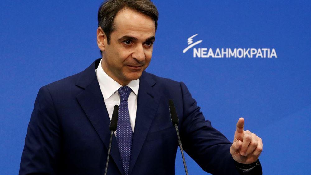 Στη Σύνοδο Κορυφής του ΕΛΚ φέρνει ο Κ. Μητσοτάκης το ζήτημα των στρατιωτικών
