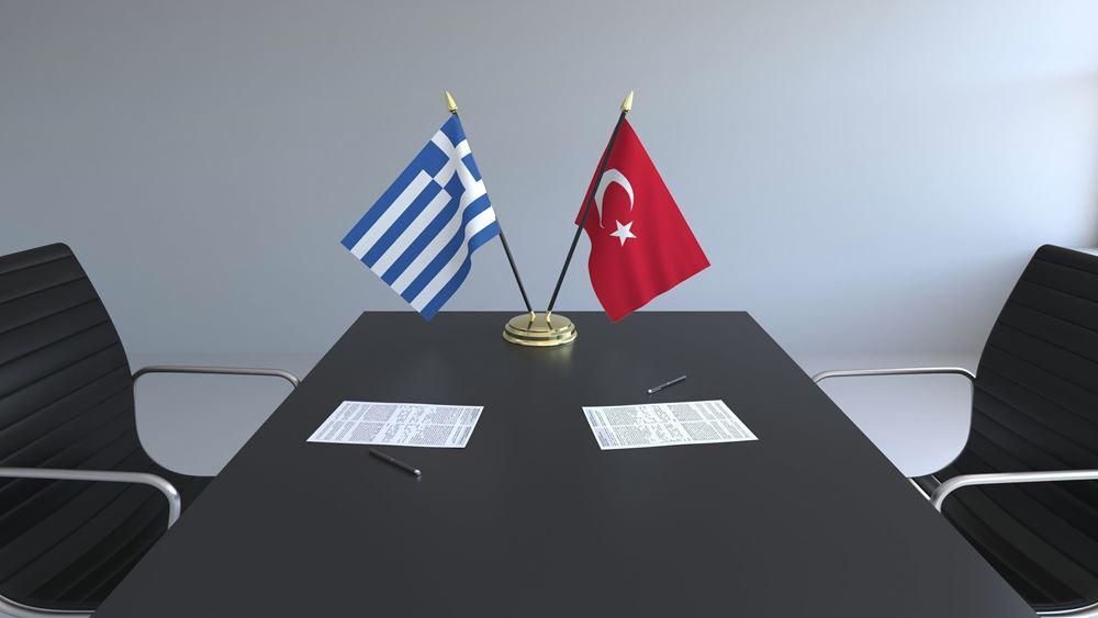 """Τουρκία: Ακυρώθηκε λόγω αντιδράσεων η εκδήλωση για την """"Παγκόσμια Ημέρα Ελληνικής Γλώσσας"""""""