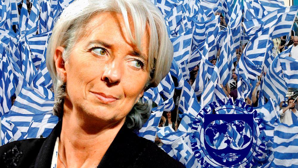 Τι αλλάζει για την Ελλάδα ο ερχομός της Λαγκάρντ στην ΕΚΤ
