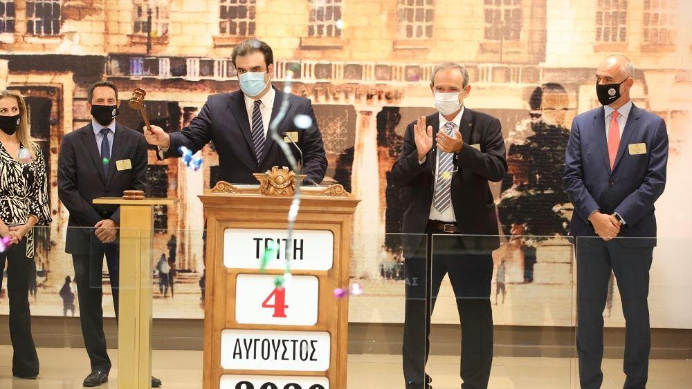 Ο Κ. Πιερρακάκης κήρυξε την έναρξη της συνεδρίασης στο Χρηματιστήριο