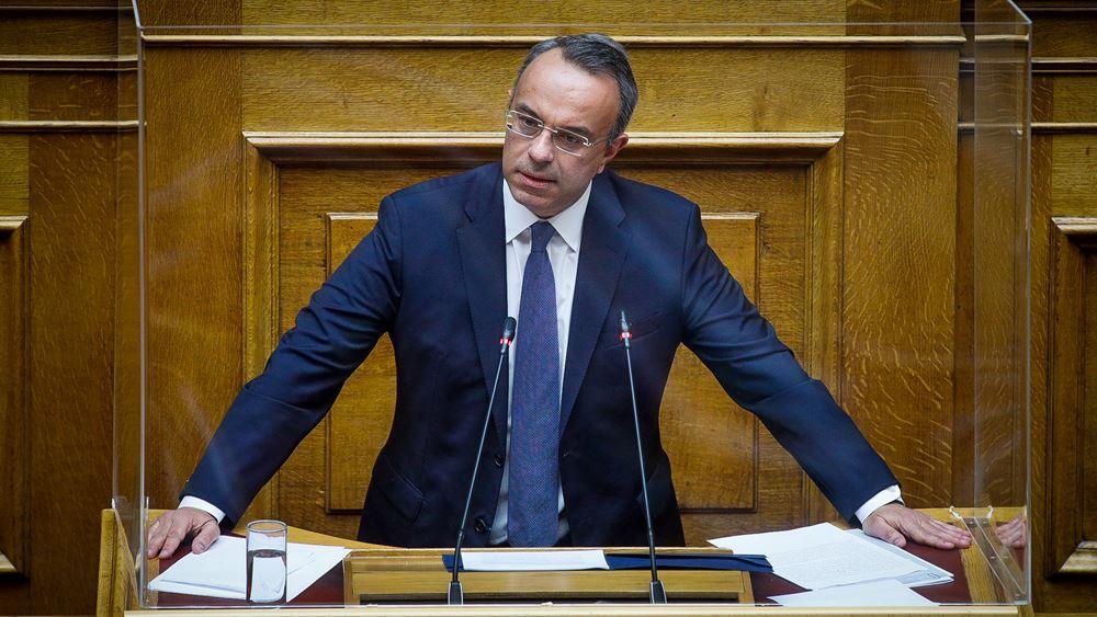 """Χ. Σταϊκούρας: 4.160 ΜμΕ έχουν ήδη υποβάλει οριστικά αίτηση στο """"ΓΕΦΥΡΑ 2"""""""