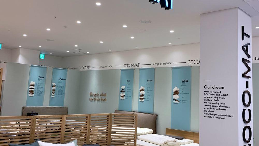 Νέο κατάστημα Coco-Mat στο Τόκυο