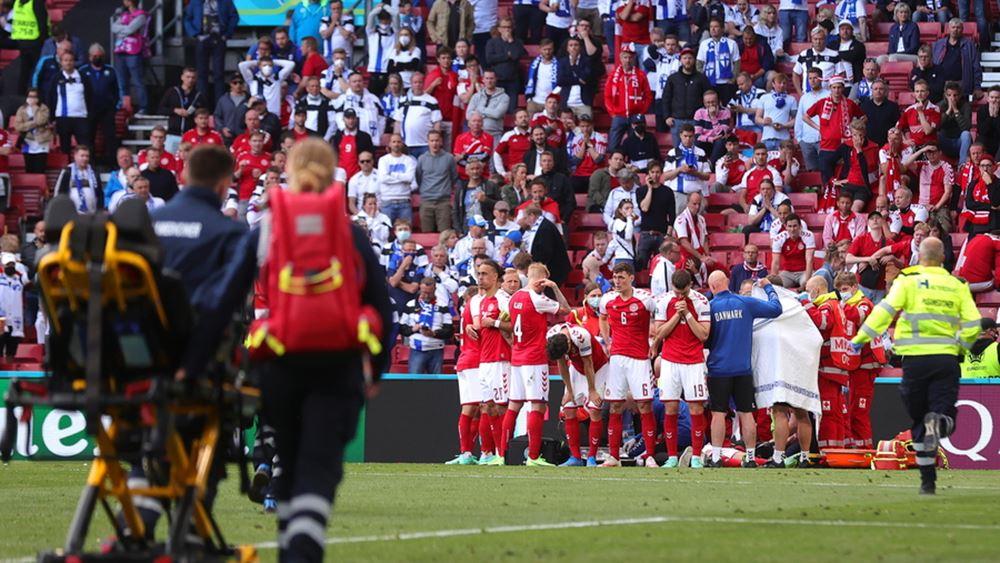 Δανια Φινλανδια Euro 2020 Ερικσεν
