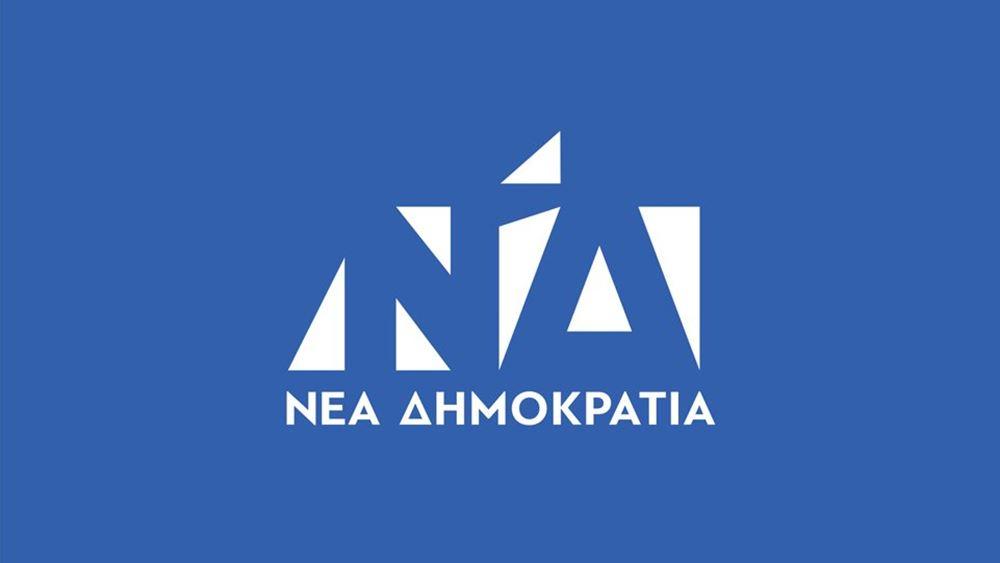 Λαμία: Η ΝΔ διέγραψε τον αντιπρόεδρο της ΔΗΜΤΟ Στυλίδας που πόζαρε με την σημαία της χούντας