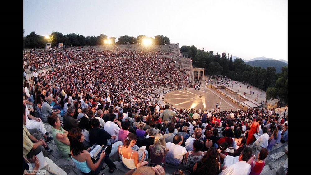 Ανακοινώθηκε από το ΥΠΠΟΑ το νέο διοικητικό συμβούλιο της Ελληνικό Φεστιβάλ Α.Ε.