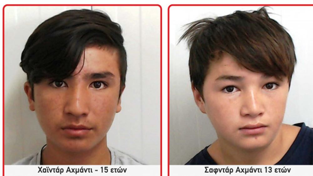 Εξαφανίστηκαν δύο αδέλφια 15 και 13 ετών αντίστοιχα στον Πειραιά