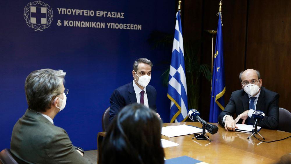 Κ. Μητσοτάκης: Δρομολογούνται αλλαγές σε ασφαλιστικό, εργασιακό, κατάρτιση
