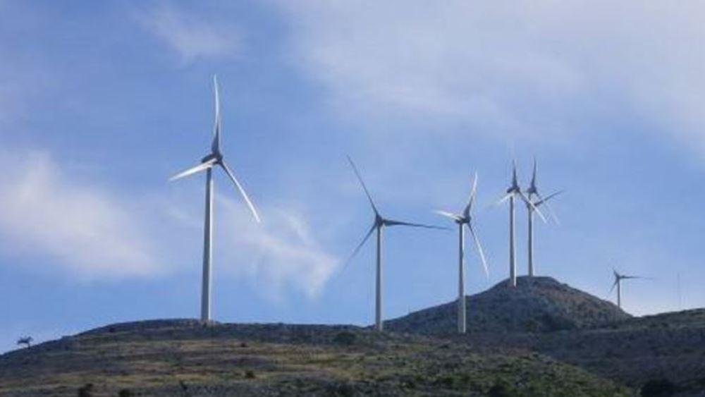 Bloomberg: Enel SpA και Centerbridge Partners LP αναζητούν κεφάλαια €200 εκατ. για τη χρηματοδότηση αιολικού πάρκου στην Ελλάδα