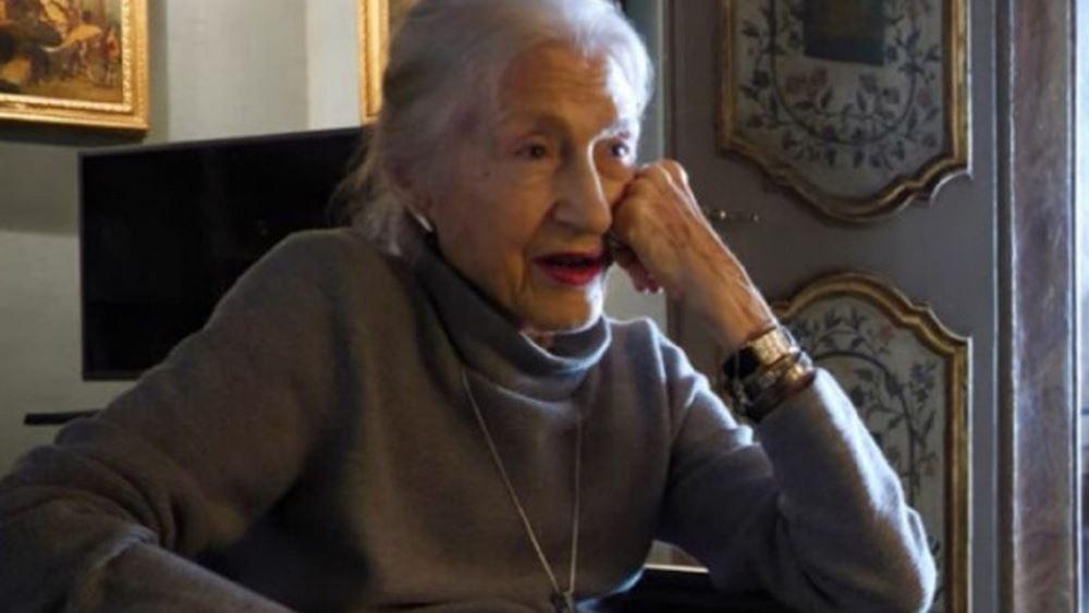 Άννα Βούλγαρη: Πέθανε η χρυσή κληρονόμος του οίκου Bvlgari