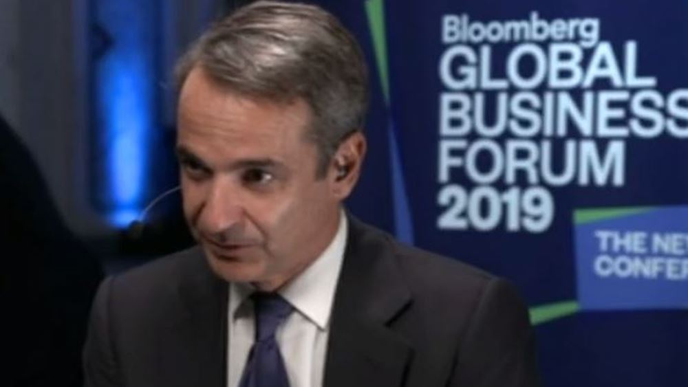 Κ. Μητσοτάκης στο Bloomberg: Θέλω να κάνω την Ελλάδα το success story της Ευρωζώνης
