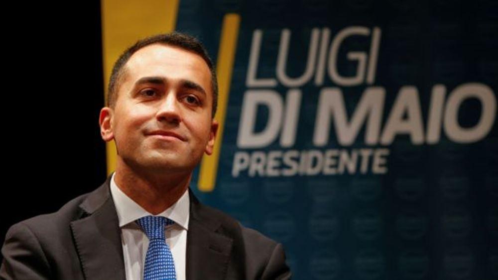 Ιταλία: Ο Ντι Μάιο στις Βρυξέλλες με σκληρή γραμμή για τους μετανάστες