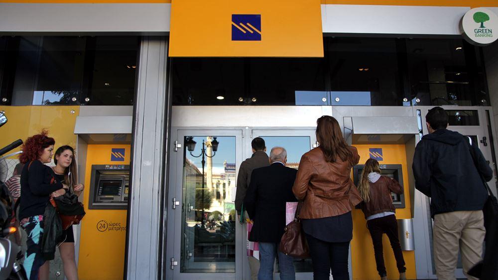 Πώς είδαν οι αναλυτές τα αποτελέσματα της Τράπεζας Πειραιώς