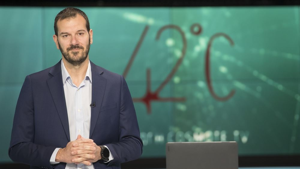 "COSMOTE TV: Παρουσιάστηκε η νέα σειρά μυθοπλασίας ""42οC"