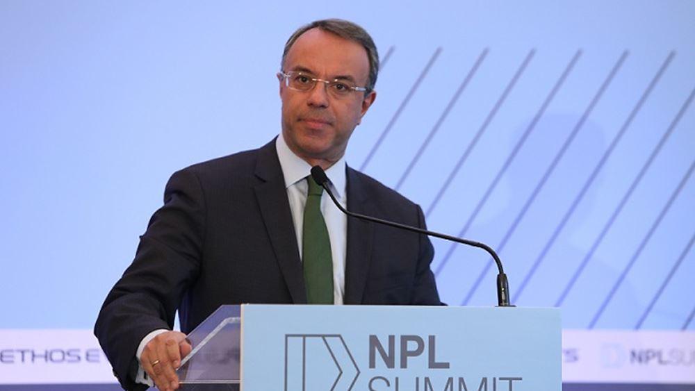 Σταϊκούρας: Η μείωση των NPLs μπορεί να υπερβεί και το 40% του υφιστάμενου αποθέματος